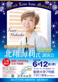 Kairihokusho12_1
